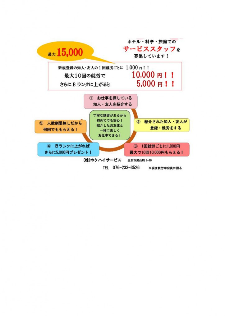 文書1-001
