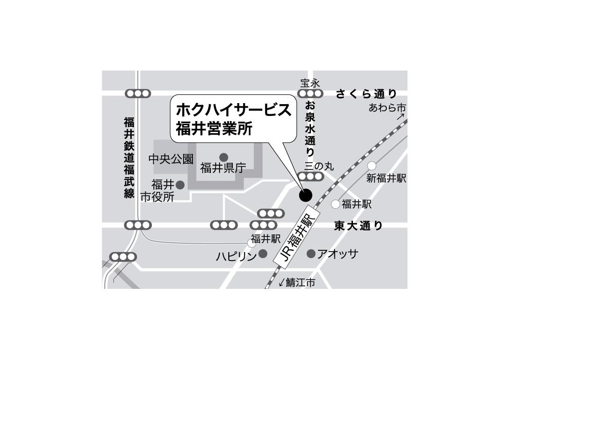 180124_aisatu